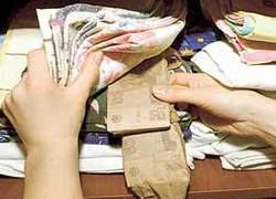 Россияне больше не хотят отдавать свои деньги в ПИФы