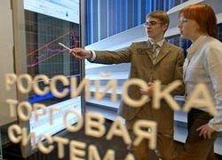 Российские биржи рухнули