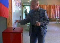 Впервые в РФ отменены выборы из-за подкупа избирателей