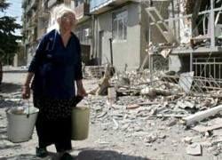 """В Южной Осетии \""""потерялись\"""" российские миллиарды"""