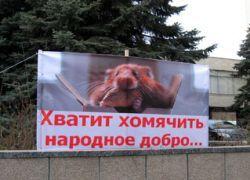 По РФ прокатилась череда принудительных отставок мэров