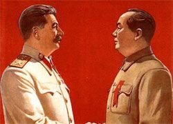 Скептик об отношениях с Пекином