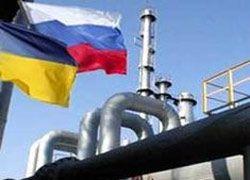 Переговоры Нафтогаза и Газпрома окончились ничем