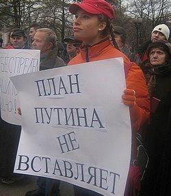 Муки недееспообности российских властей