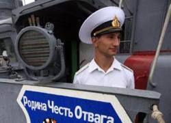 ВМФ России не торопится с переездом в Петербург