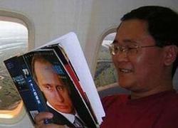 Россия и Китай: вечная дружба неравных