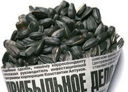 Российские семечки бьют по почкам и печени