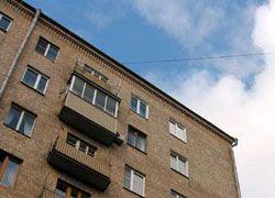 В столице приступают к сносу панельных девятиэтажек