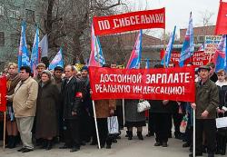Новосибирск превратится во второе Пикалево?