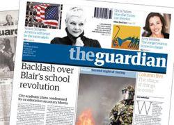The Guardian объявляет конкурс компромата