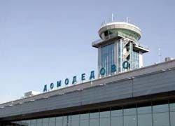 В Домодедово задержан сын лидера чеченских боевиков