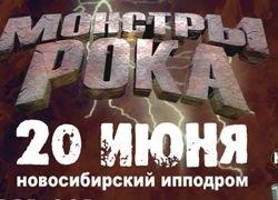 В Новосибирске перед рок-фестивалем  рухнула сцена