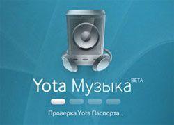 Yota бесплатно раздаст музыку