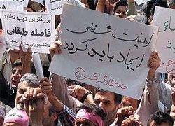 Израиль предрекает революцию в Иране