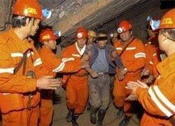 При взрыве на китайском заводе погибли 16 человек
