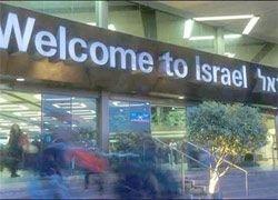 Израиль может отказаться от украинских туристов