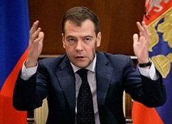Как Медведев ругал чиновников