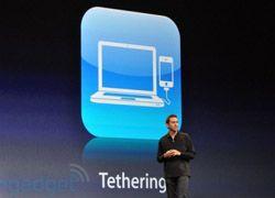 Tethering на iPhone: хватай пока дают
