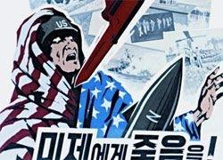 США готовы к войне с Северной Кореей