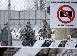 США предлагают Киргизии миллиард долларов за базу