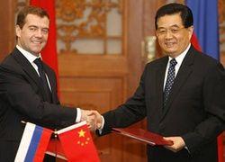 Что найдут Россия и Китай в объятиях друг друга