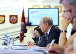 Такой странный антикризисный план правительства РФ