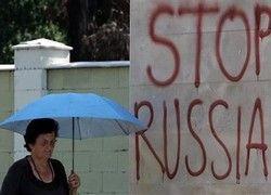 Третья мировая против России