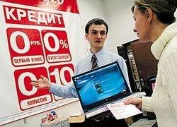 Мотив потребления в россиянах живее всех живых
