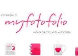 MyFotoFolio — женская социальная сеть