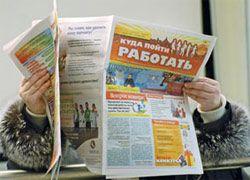 Регистрируемая безработица в России снова выросла