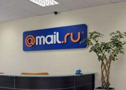 Mail.Ru заработал за год 75 миллионов долларов