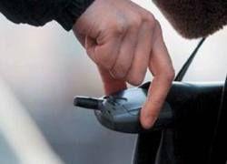 В Сомали за кражу мобильников отсекут руки и ноги
