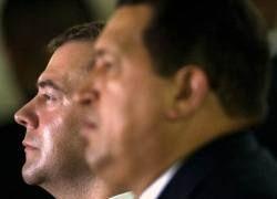 Россия и Венесуэла создают совместный банк