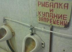 Где можно купаться в Москве и Подмосковье