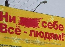 """Составлен рейтинг самых \""""матерных профессий\"""""""