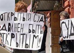 ПАСЕ узнает о несправедливости российских судов