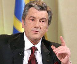 Ющенко запретил игорный бизнес на Украине