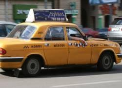 Московские такси вынуждены снижать цены из-за кризиса