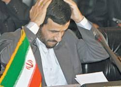 Крупные иранские банки выводят деньги из страны