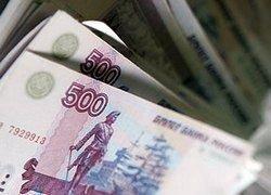 Экономике РФ предрекли восстановление через три года