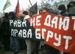 Почему русские не могут встать и требовать законности?
