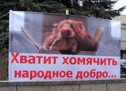 Как олигархи наживаются на мечтах россиян о чуде