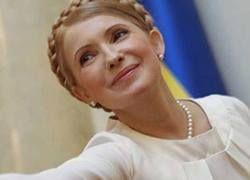 Тимошенко: мы ничего не должны России за газ
