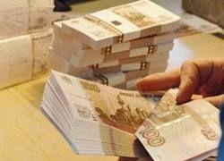 ЦБ РФ намерен переходить к свободному курсу рубля