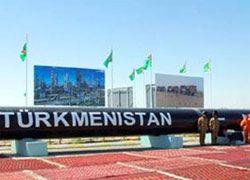 Россия потерпела поражение в борьбе за туркменский газ