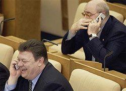Госдума не смогла защитить нас от экономических проблем