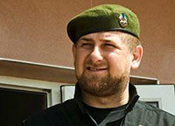 Рамзан Кадыров проведет вайнахское расследование