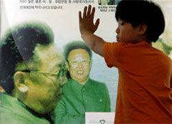Обама еще на год продлил санкции в отношении КНДР