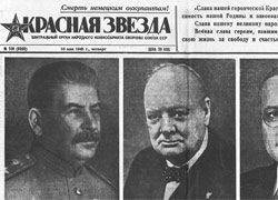 Части российской армии обзаведутся собственными СМИ