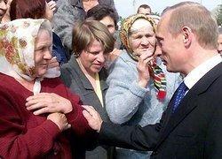 Мой земляк Владимир Владимирович